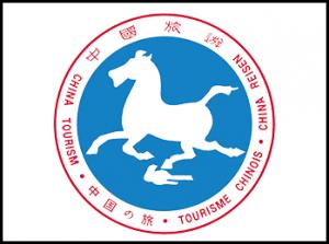 china turism