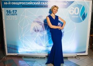 10 - 2х-дневный юбилей зам. директора МОСОБЛГАЗ