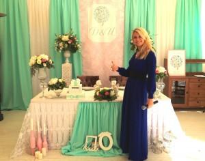 11 Мятная свадьба
