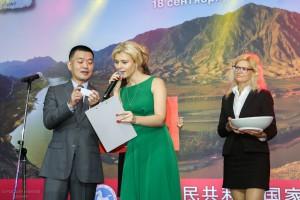 6 - Русско-китайская конференция в ТЦ Арбат